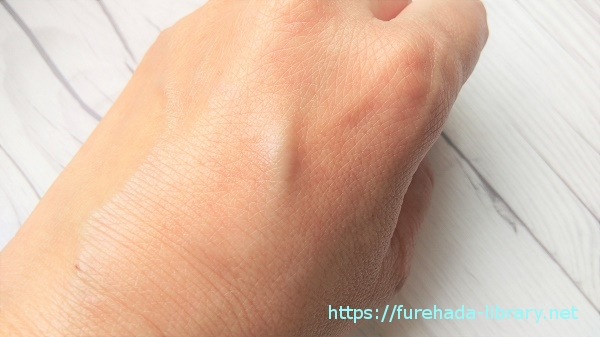 ジュエルレイン使用後の肌