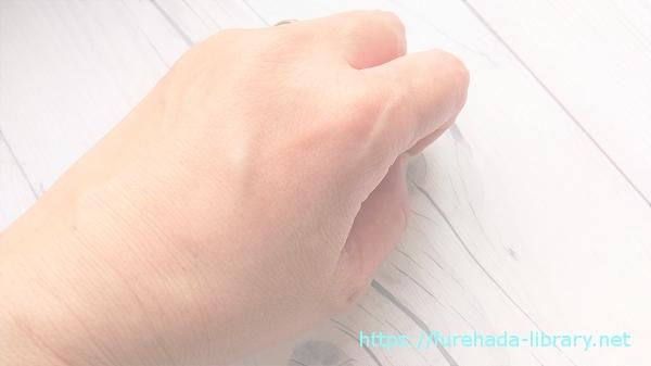 濃密美容クリーム使用後の肌
