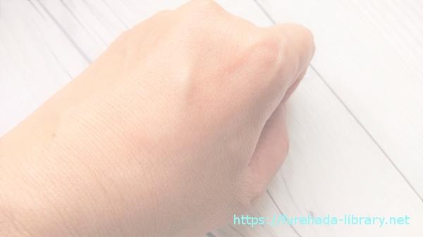 美容液オイル使用後の肌