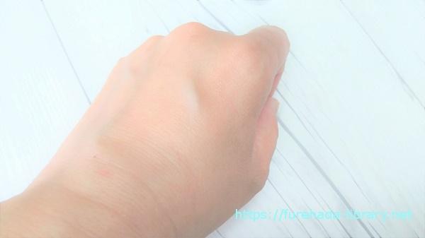 SU-BE EX使用後の肌