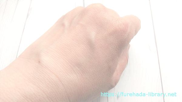 クレンジングゲル使用後の肌