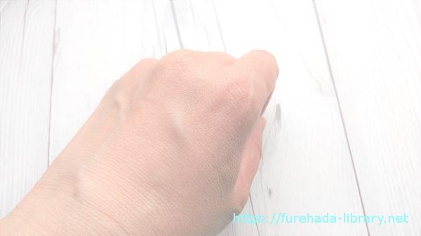 アクアゲルアクアゲルカラーファンデーション ムーンイエロー使用後の肌