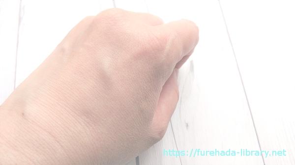 エッセンスローション使用後の肌