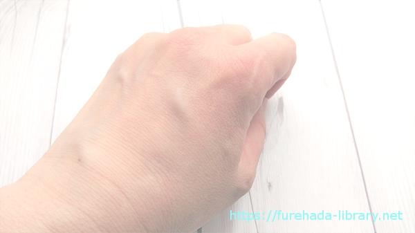 ナチュラルグリーン使用後の肌