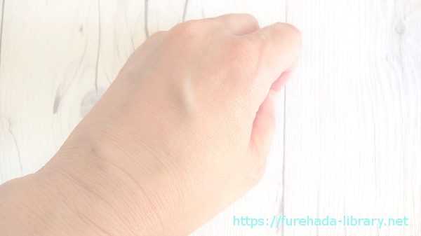 クレイウォッシュ使用後の肌