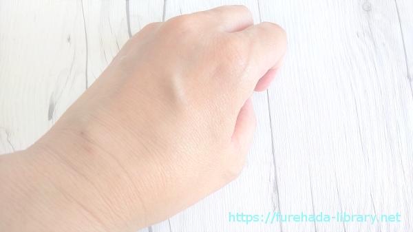 QuSomeローション使用後の肌