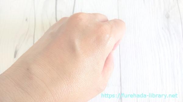 Cセラム使用後の肌