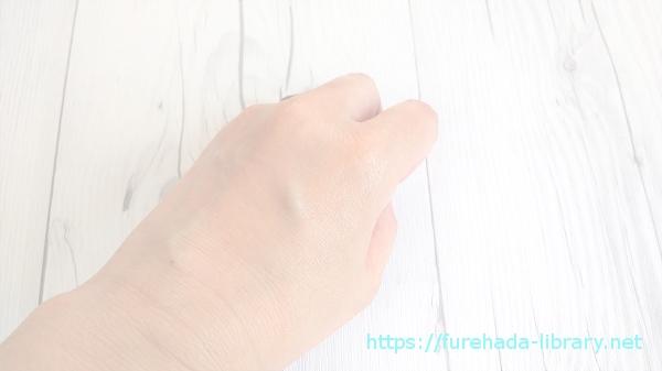 ヴェレダ ワイルドローズモイスチャーローション使用後の肌