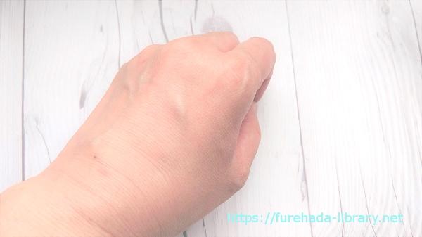 ムーンナイトミルク使用後の肌