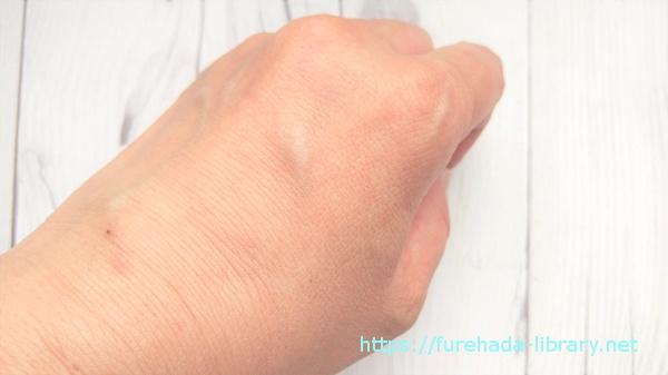 フローラルドロップ使用後の肌