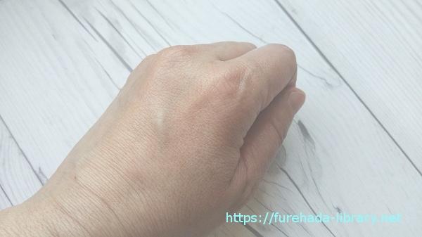 BMFモイストミスト使用後の肌
