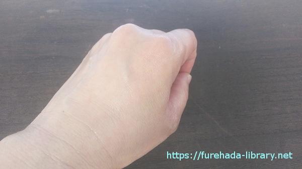 【ロべクチン スキン エッセンシャル バリア リペア フェイスオイル】使用後の肌