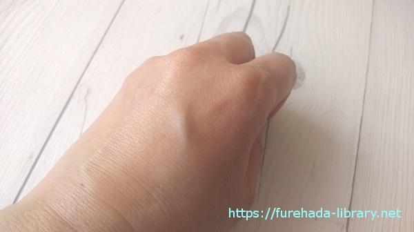 ゴクビプロ ドライオイル使用後の肌