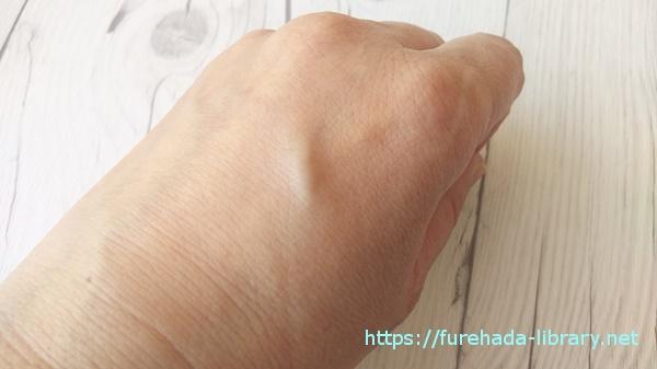 セルコンディショニングローション使用後の肌