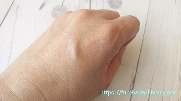 ホワイトパウダーEX使用後の肌