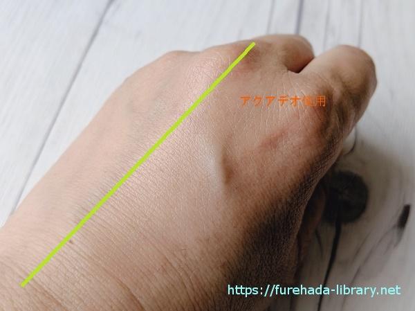 アクアデオ使用後の肌