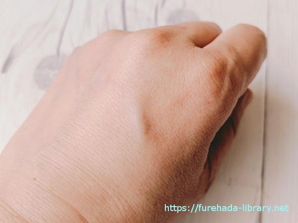 アクティバートforデイリー SCデュアルミルク使用後の肌