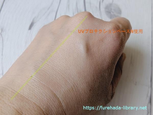 ナチュラグラッセ UVプロテクションベースN使用後の肌