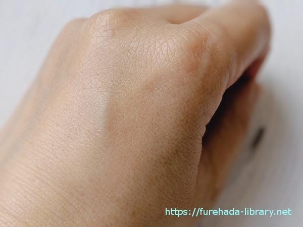 アヤナス エッセンス コンセントレート 使用後の肌