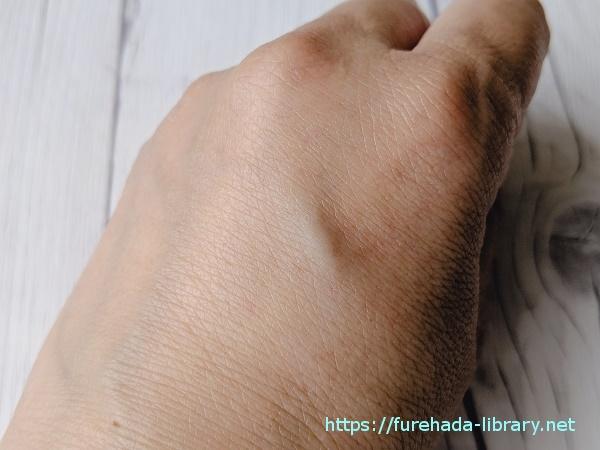 A'Kin(エイキン)ブースターオイル使用後の肌