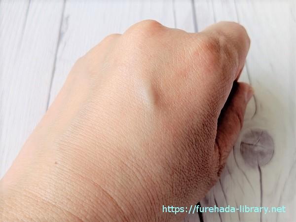 プラチナVCセラム使用後の肌