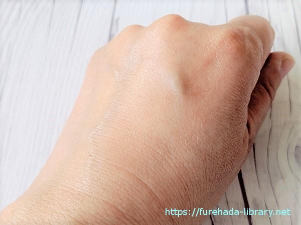 プラチナVCミルク使用後の肌