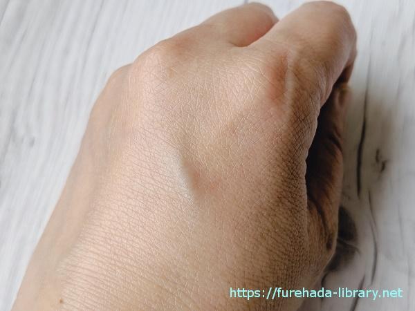 マナラオンリーエッセンス使用後の肌