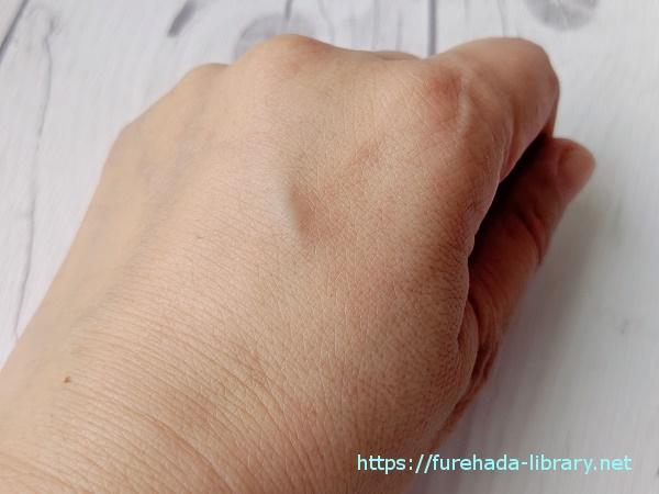 エレクトーレ 使用後の肌