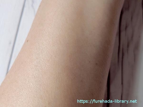 ライスフォースディープモイスチュアクリーム 使用後の肌