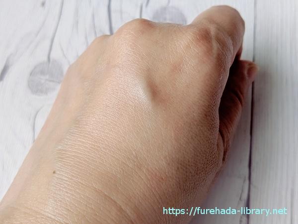 ディープモイスチュアクリーム 使用後の肌