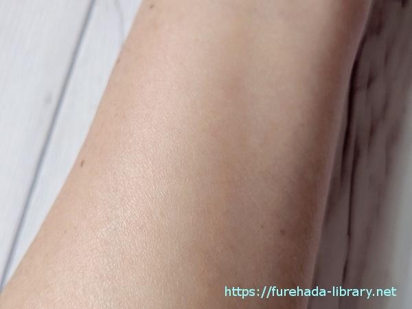 ライスフォース ホワイトニングクリアエッセンス 使用後の肌