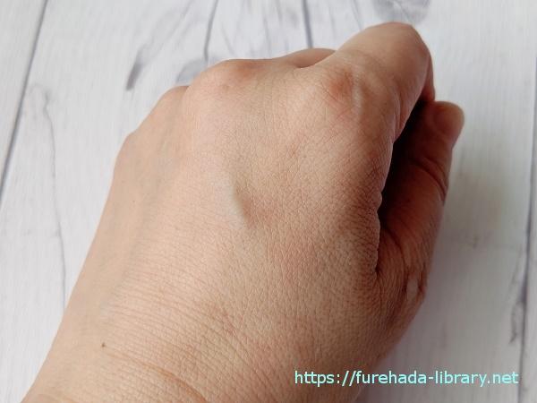LLモイストベールクリアソープ 使用後の肌