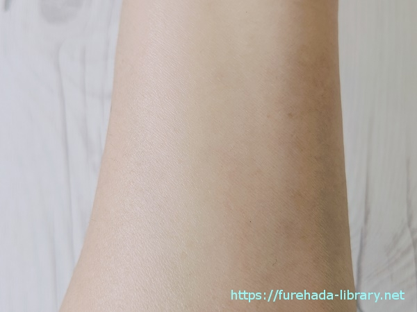 QuSomeホワイトクリーム1.9使用後の肌