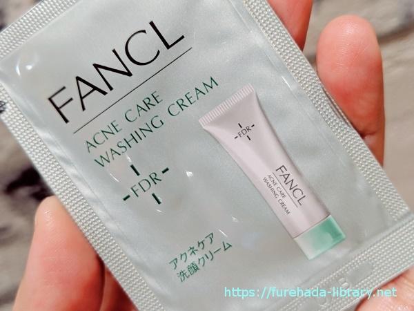 アクネケア洗顔クリーム
