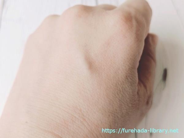 クリアソープバー使用後の肌
