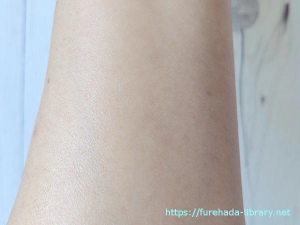 はりツヤ美容液 使用後の肌