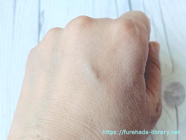 洗顔パウダー 使用後の肌