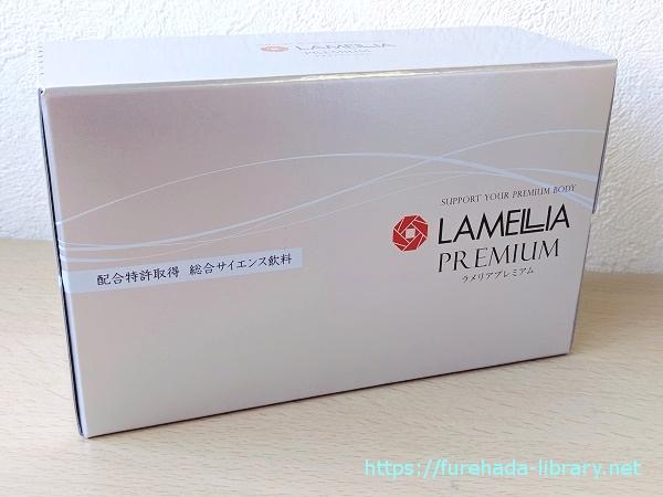 ラメリアプレミアム箱
