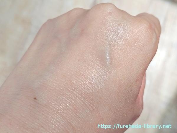 美容乳液ゲル使用後の肌