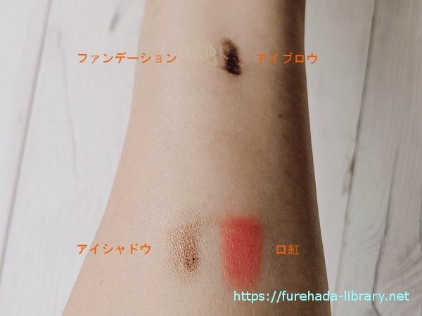 クレンジングバーム使用後の肌