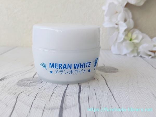 メランホワイト