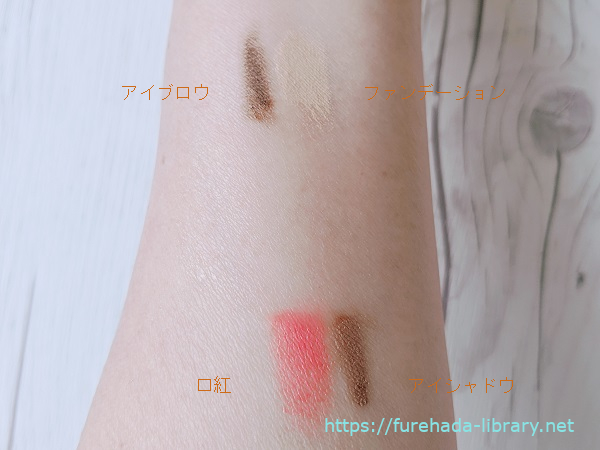 ラウディRBクレンジングオイル使用後の肌