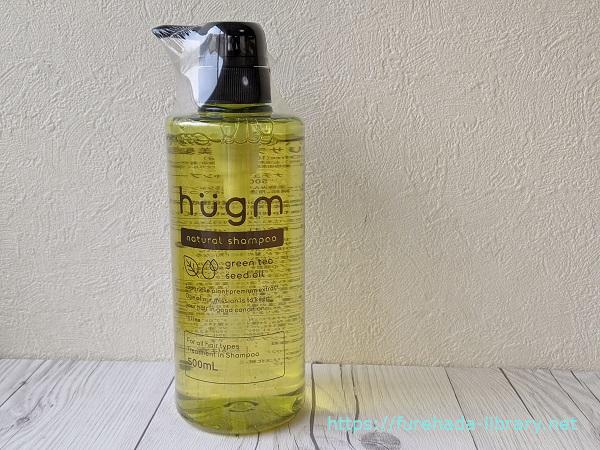 hgum(ハグム)ナチュラルシャンプー
