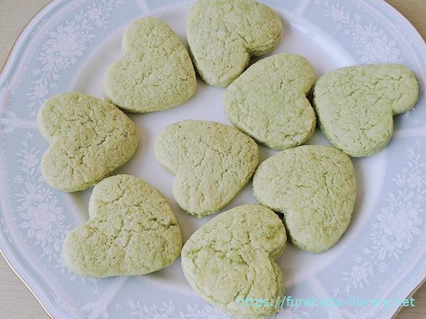 バランスコラーゲン・グリーンスムージー入りクッキー