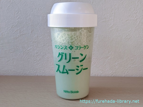 牛乳に溶いたバランスコラーゲン・グリーンスムージー