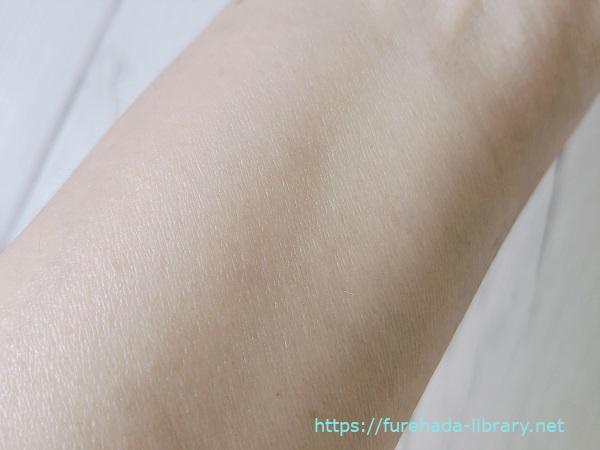 サラフェプラス使用後の肌