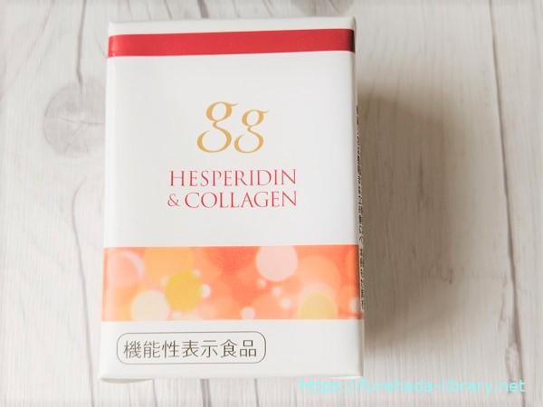 ヘスペリジン&コラーゲン