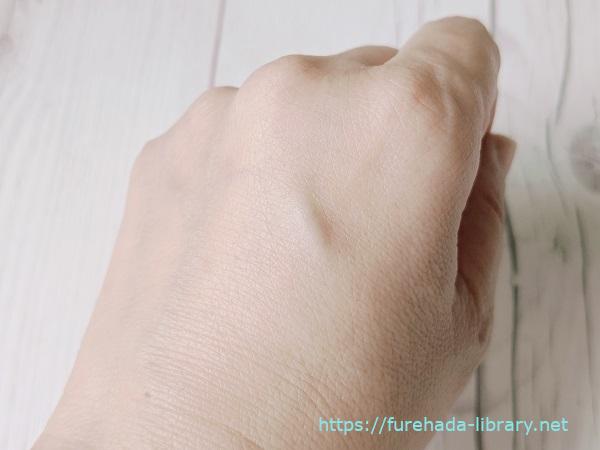 IPバランシングローション使用後の肌