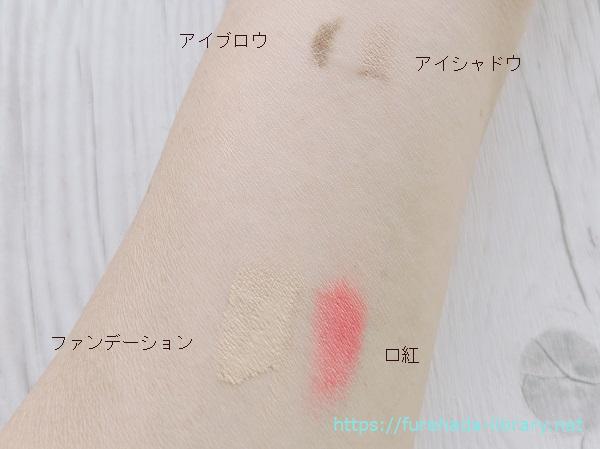 【kooミラクルクレンジング】使用後の肌