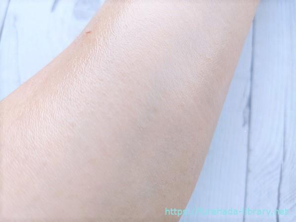 ゴクビプロドライオイル使用後の肌